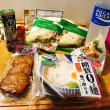 7・21・長崎5日目・コンビニ夜ご飯が定番化してきた!