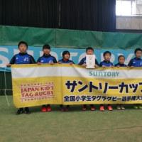 サントリーカップ石川県大会 5