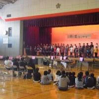 参観日で卒業コンサート