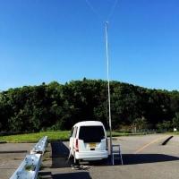 2017年移動運用 (その15) アンテナ調整 & Es