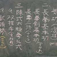 2017年6月4日(日)宝塚教室