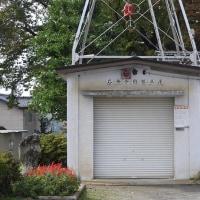 上田市真田町石舟の火の見櫓