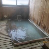 蔵王温泉 下湯共同浴場