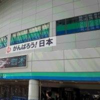 NANA MIZUKI LIVE GALAXY 2016 -GENESIS-に行ってきましたよっと