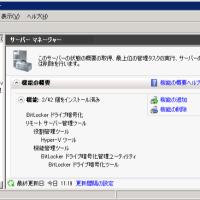 SharePoint 2010/2007�Ρ֥������ץ?�顼�dz�����(�������ץ?�顼�ӥ塼)��Windows 2008�ǻ��Ѥ���