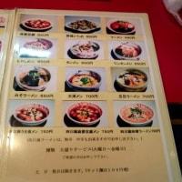 康華飯店(こうかはんてん)美味しくて懐かしい味