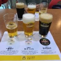 取手のキリンビール工場 に行ってきました