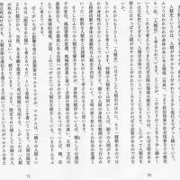 覚書2016.10.22