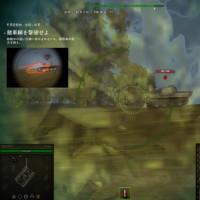 【wot】【戦闘訓練】
