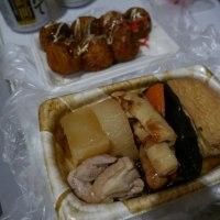 沖縄での夕食!