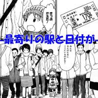 本日発売!電撃大王・5月号!(2017)