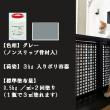 ベランダを「FRP防水塗替え専用一液型水性トップコート」で安全簡単リフレッシュ