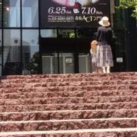 ★雪組「ローマの休日」@赤坂アクトシアター…(追記アリ