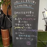 11/1の黒板ボード・夢~~