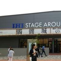 観劇13(髑髏城の七人・花)