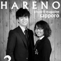 兄妹で卒業写真 入学写真もOK♫ フォトスタジオ・ハレノヒ