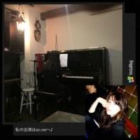 1/31(火)高円寺U-ha出演します♪