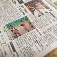 日本リーグ岩手大会を振り返る⑨