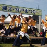 今週末のイベント情報!(石巻市,東松島市)