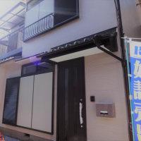 東武東上線「志木」駅徒歩8分中古戸建!