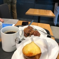 今日の朝は ある場所でパンとコーヒー。しばらく ブログ出来ないかも?