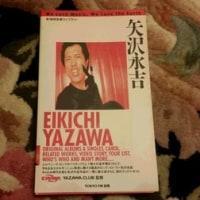 地球音楽ライブラリー「矢沢永吉」