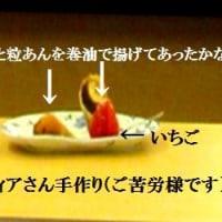 第10回つまぎいきいきサロン    妻木公民館     2017.02.28