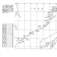 旅のがっこう「軍事史から見た千島問題」レジュメ