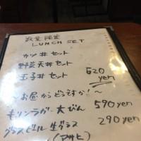 宙坊〜川越ランチグルメ