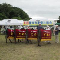 登米市畜産共進会が開催されました!