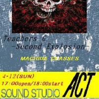 俺のバンドTeachers G-second explosion -カウントダウン