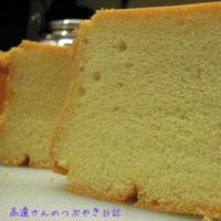 シフォンケーキ と プリン