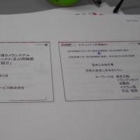 本日は、勉強しています