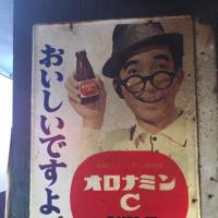 釧路knight!! 良い街・良い酒