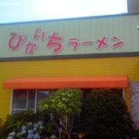 ぴかいちラーメン/勝浦タンタンメン (900円)