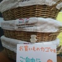 くまさんのぼうけん2/13