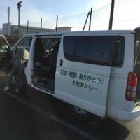 車両環境整備 in 2016.10.18