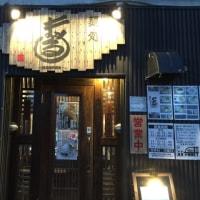 【千葉ラーメンミュージアム1周年記念特別企画第二陣】 「麺処まるわ@千葉市・モノレール作草部駅」
