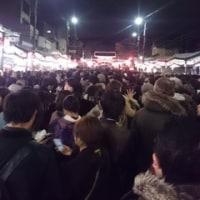そうだ行こう、京都への旅(5) 八坂神社