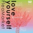 Love yourself flea market vol.6 × Yoga
