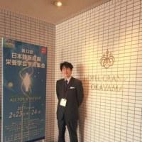 JSPEN2017 岡山 2日目