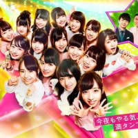 AKB48 ep09『Team8のブンブン!エイト大放送!』 170324!