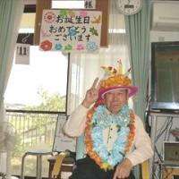 11月11日(金)晴れ 利用者9名 散歩3人(公園の子猫)・買物2人・ペダル漕ぎ1人、KI様(92歳)誕生会