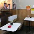 築地場外の昭和な喫茶店