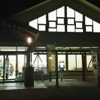 東北道の駅スタンプラリーin宮城 その2