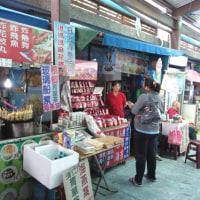 大型連休(GW)の台湾旅行 その14