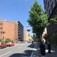 No,1409『さよなら京都』