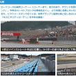 Moto GP KTM応援席発売中  300席限定!