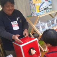 万博記念公園にて鉄道博覧会☆