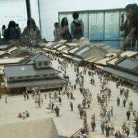 ☆江戸東京博物館☆
